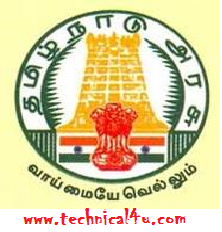 TNPSC Group II Exam 2014 www.tnpscexams.net TNPSC Group 2 Online Application form