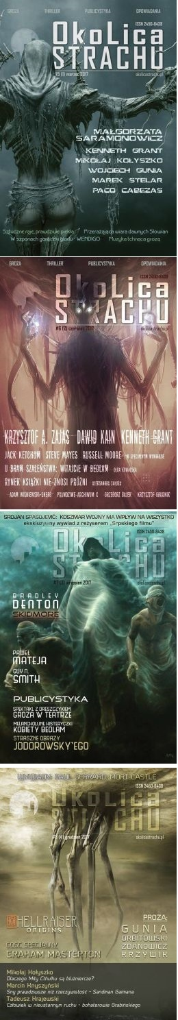 OkoLica Strachu 2017