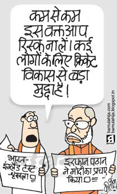 narendra modi cartoon, bjp cartoon, gujrat elections, gujarat elections cartoon, indian political cartoon, cricket cartoon