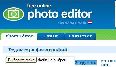 На фотофильм языке программа русском