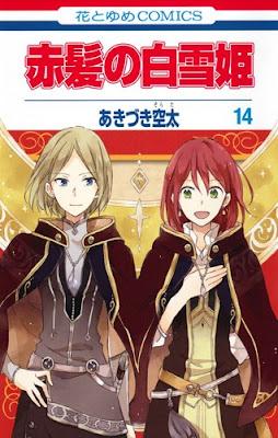 Akagami no Shirayukihime ganha episódio especial direto para DVD