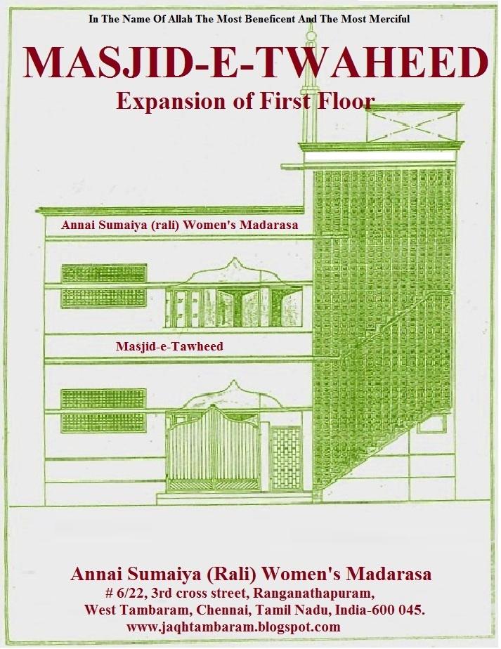 Floor Front Elevation Worship : Jaqh tambaram masjid st floor plan estimation with some