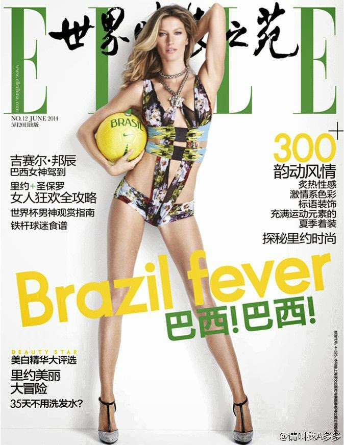 Gisele Bundchen For Elle Magazine, China, June 2014
