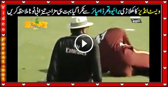 Tezabi totay Dwayne Bravo hit Third Umpire in funny Tezabi Cricket