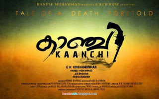 Kaanchi Malayalam Movie Firstlooks
