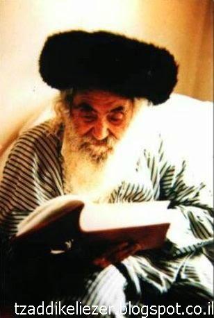 סבא ישראל בער אודסר