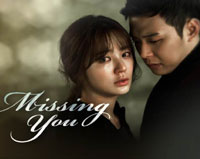 Missing You May 22, 2013 (05.22.13) Episode Replay