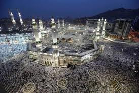 City Hajj Pictures Download Full HD Wallpapers 2012