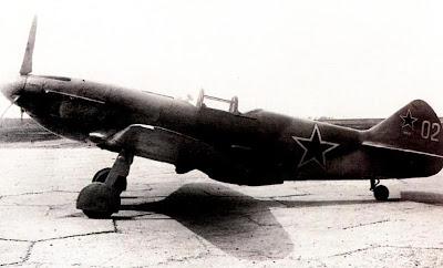 «Самолета 105»