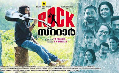 Rock Star watch new Full Movie  Malayalam