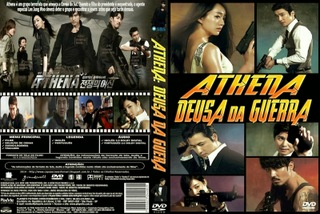 ATHENA - DEUSA DA GUERRA - O FILME