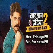 Savdhaan India Figts Back 2 4th November 2014 Episode 893 Life Ok tv