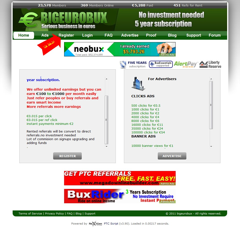 شركة bigeurobux 1.jpg
