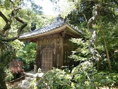 瑞泉寺・地蔵堂