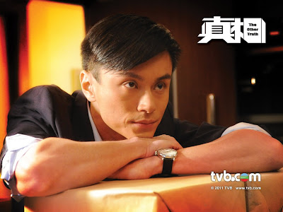 The Other Truth TVB Raymond Wong