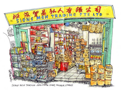 Siong Moh Trading joss paper shop - Mosque Street