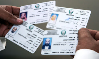 Emirates ID registration in Dubai linked to visa process