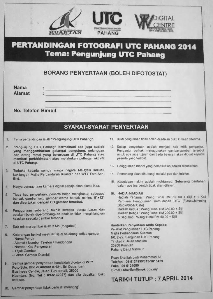 Tema Pertandingan Fotografi UTC Pahang Adalah