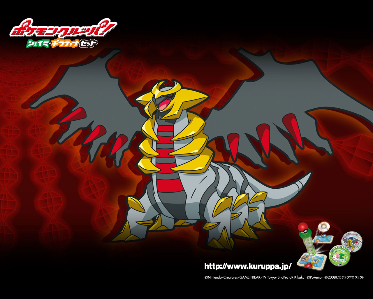 http://3.bp.blogspot.com/-PPF0wQIdgwI/TVfTVjyz0aI/AAAAAAAAAu8/cwHWaNlkfzw/s1600/PokemonWallpaper190.jpg