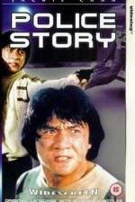 Watch Police Story (1985) Megavideo Movie Online