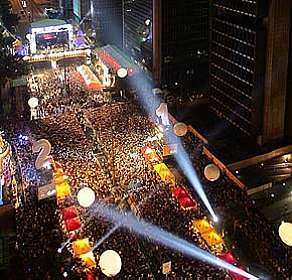 festa réveillon paulista 2013