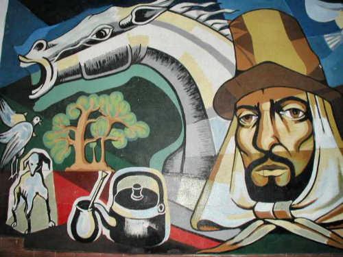 Jazm n de gloria los jueves poes a el mart n fierro for El mural pelicula argentina