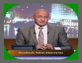 برنامج حضرة المواطن مع سيد على حلقة يوم الثلاثاء 4-8-2015