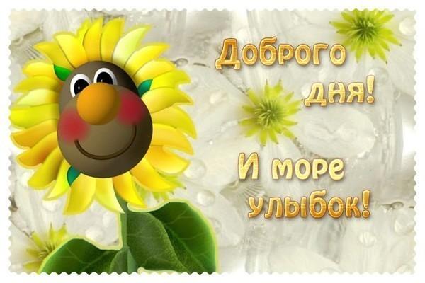 . http://valentyna7.ruelsoft.info/mlm-school