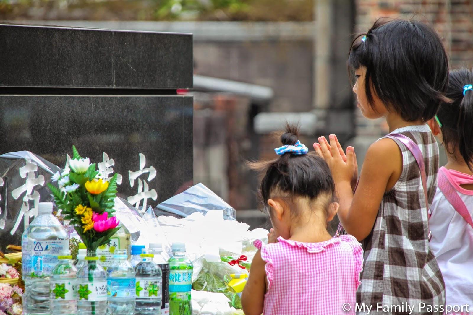 Japón con niños Kyushu