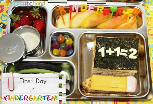 First day of Kindergarten lunch - Biting the Hand That Feeds You