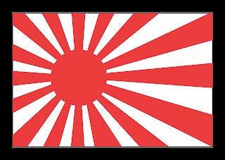 Japan flag old style rising sun Logo Vector