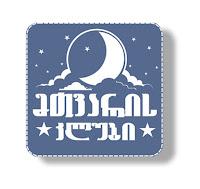 mtvaris klubi logo