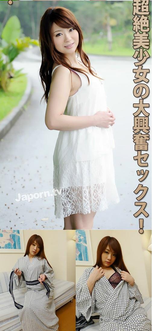 [HD 4.3G] CATWALK POISON 65 | Nanaka Kyono | CWPBD 65