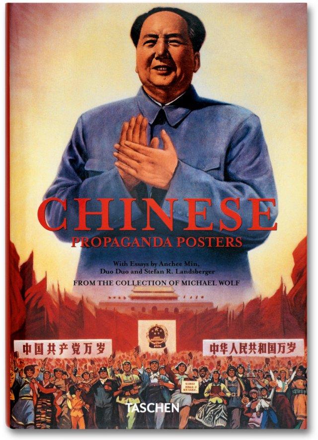 essay on propaganda posters