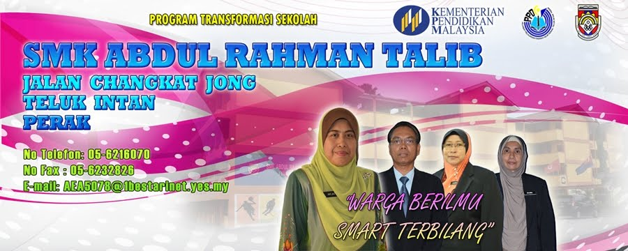 SMK Abdul Rahman Talib, Teluk Intan