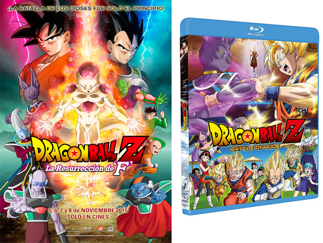 Concurso 'Dragon Ball Z. La resurrección de F': Gana un Blu-ray de 'Dragon Ball- The Battle Of Gods'