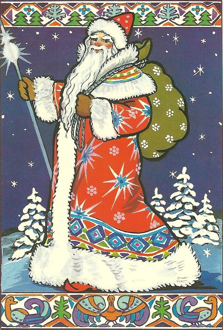 Советские новогодние открытки новый год
