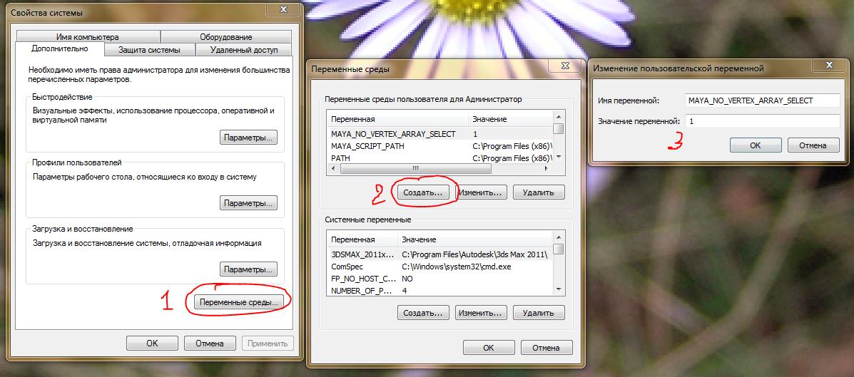 how to delete vertex in maya