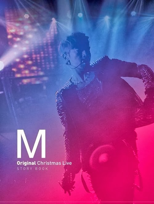Shinhwa Lee Min Woo to Release '2012 Christmas Live Concert' Story Book