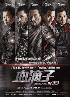Watch The Guillotines (Xue di zi) (2012) movie free online