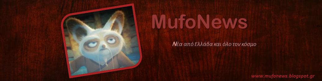 MufoNews