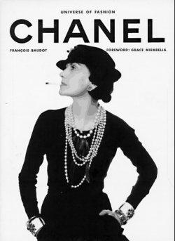 la moda y su historia: