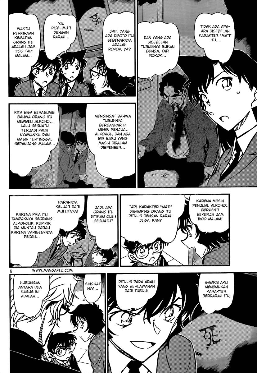detective conan 813 terbaru page 7