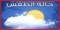 حالة الطقس - العراق