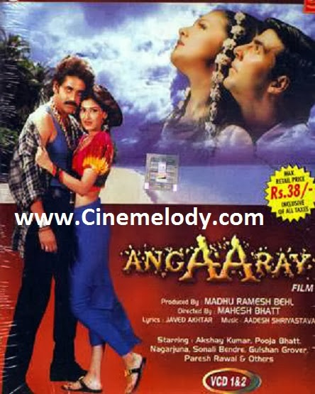 Angaarey Telugu Mp3 Songs Free  Download 1998