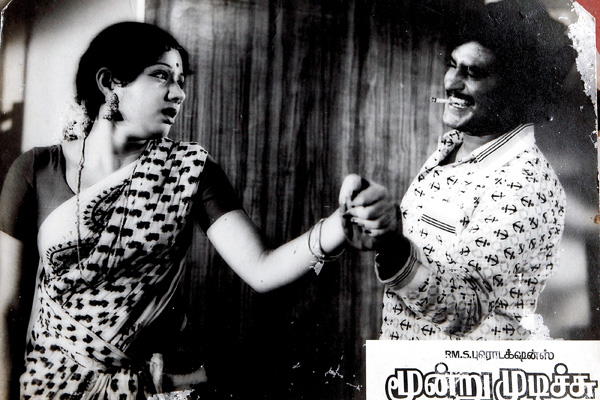 Super Star Rajinikanth Pictures 2