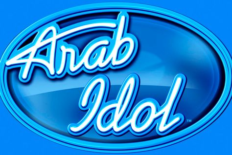 Arab Idol MBC Saison 2 Episode 22