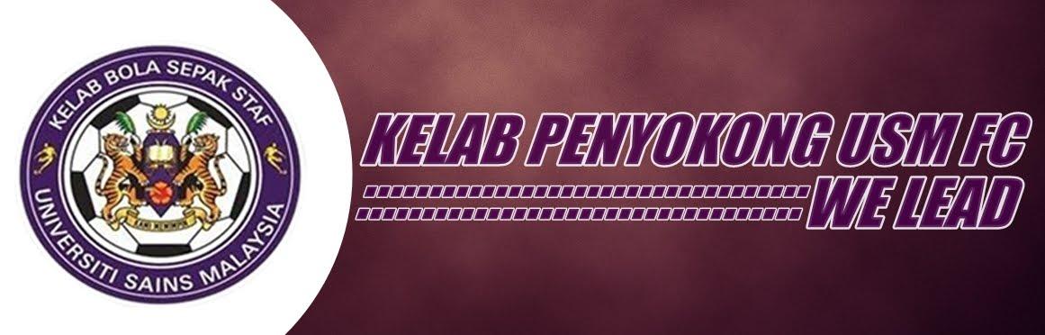 KELAB PENYOKONG USM FC