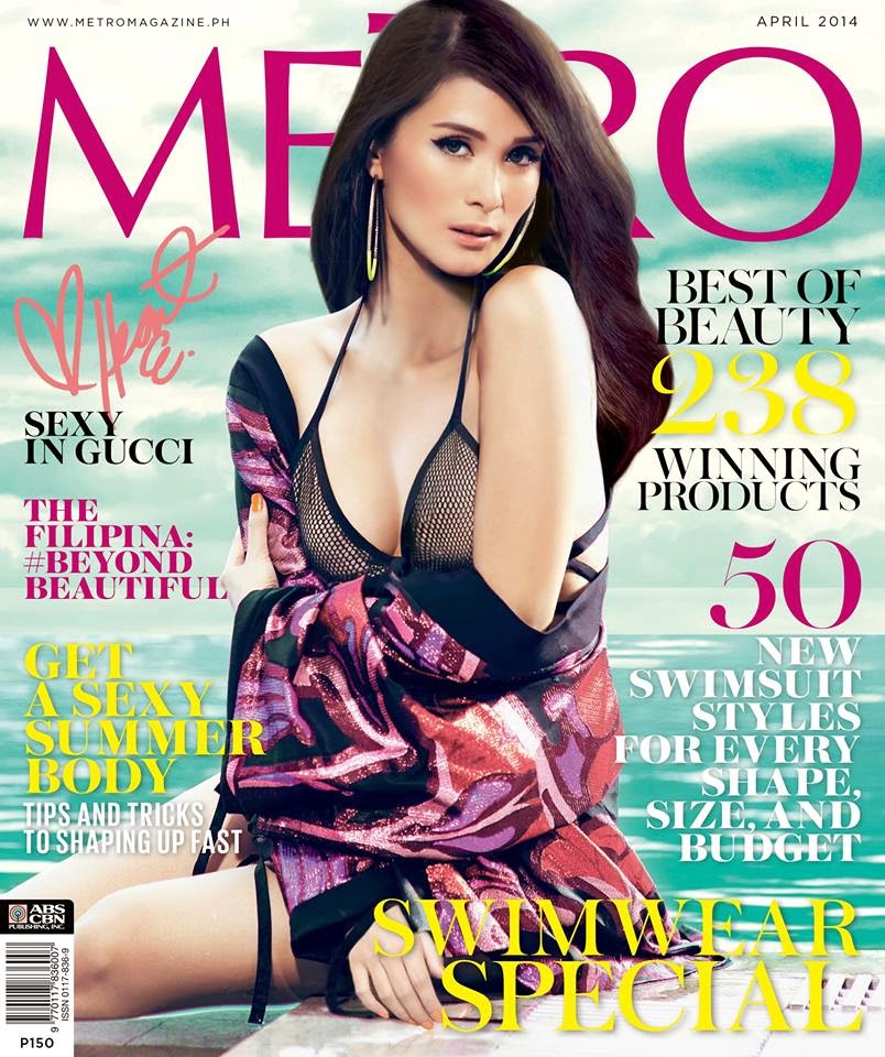 Heart Evangelista Metro Magazine April 2014 Cover Girl Ultimate Swimwear and Beauty Issue