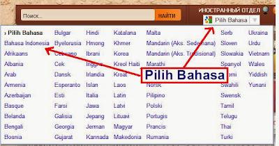 mmm indonesia kaskus